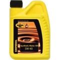 Масло моторное EMPEROL 5W-40 1л KL 02219