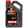 Масло моторное 841151/8100 ECO-LITE SAE 0W20 (5L)/104983 NEW